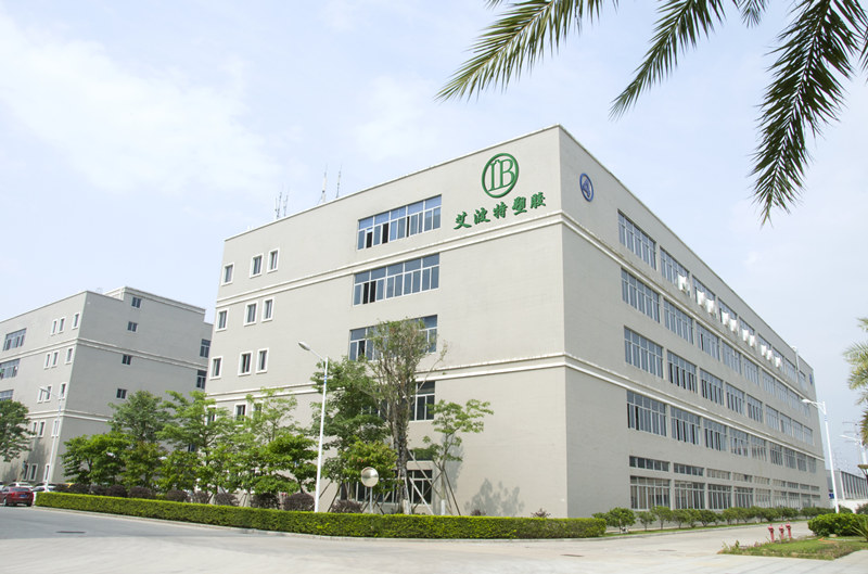 IBottle Pack Co Plastic Bottles Manufacturing Building